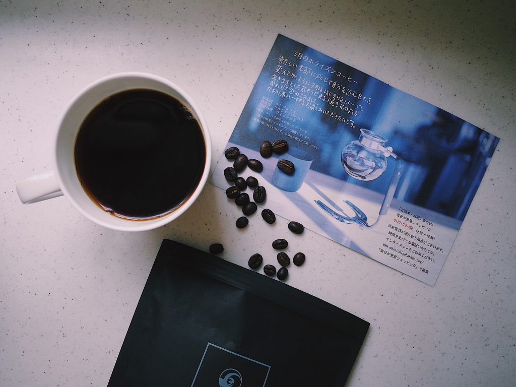 horizoncoffee
