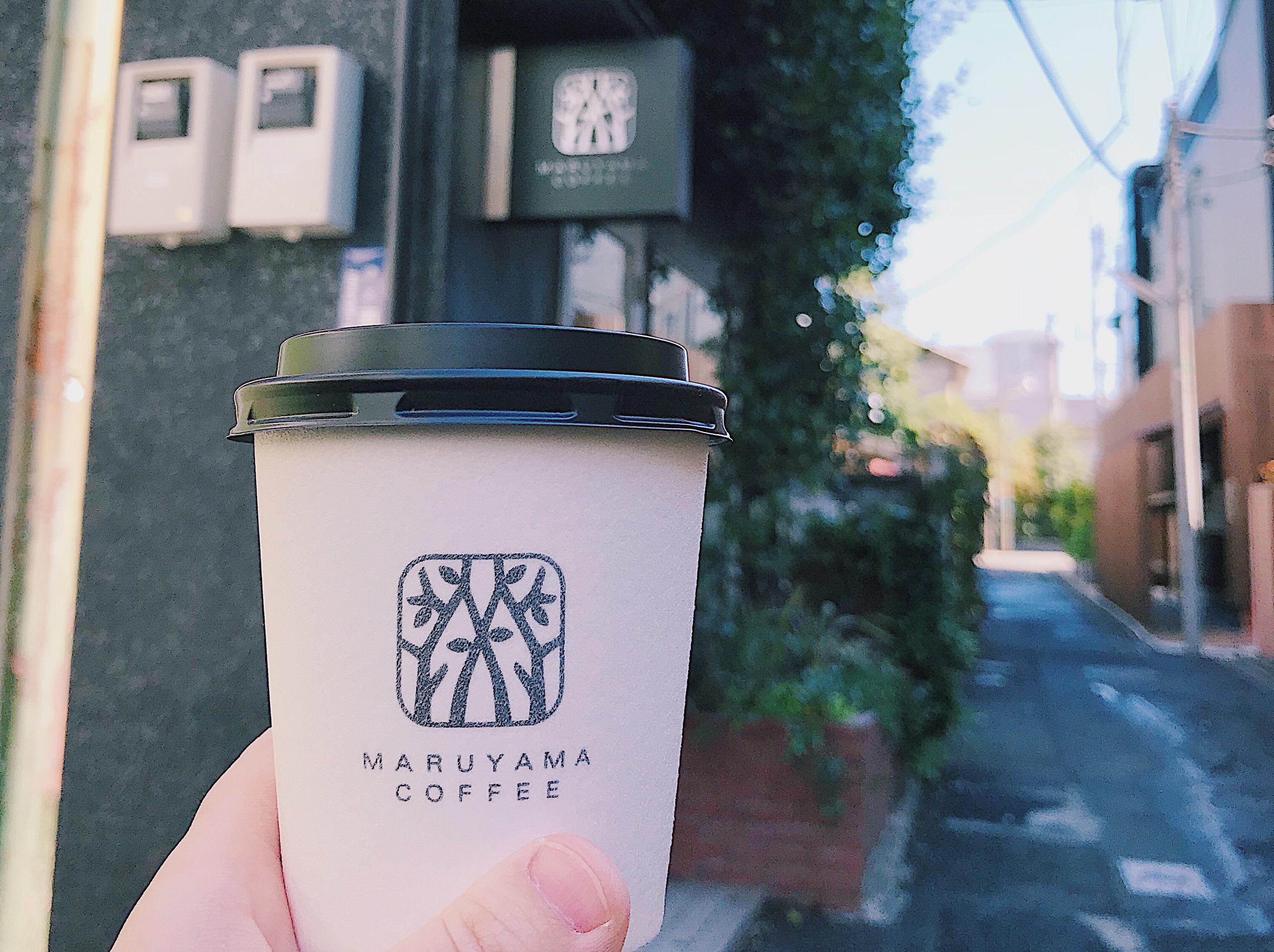 maruyamacoffee_omotesando5