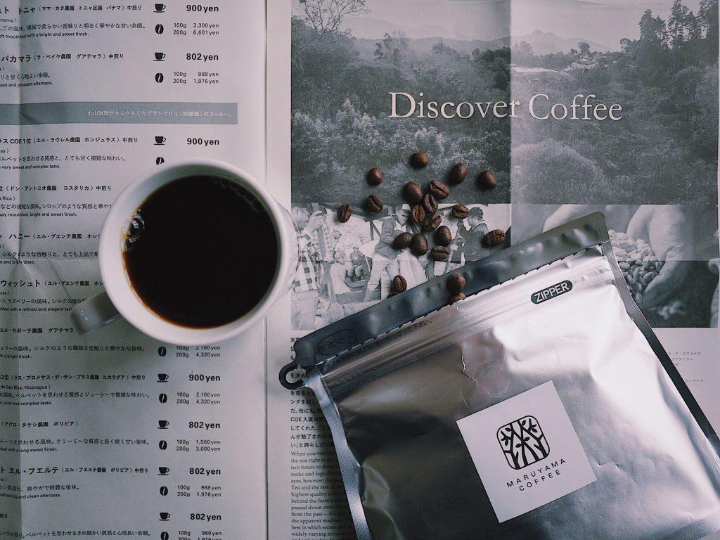 maruyamacoffee_omotesando4