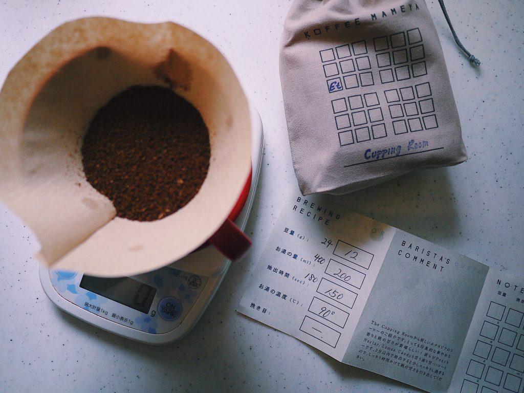 koffeemameya3