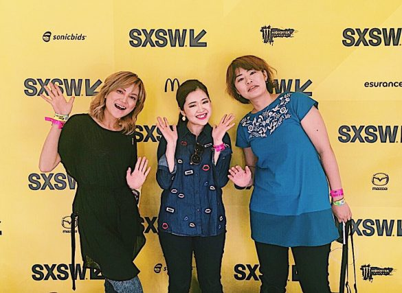 yellowwall_SXSW