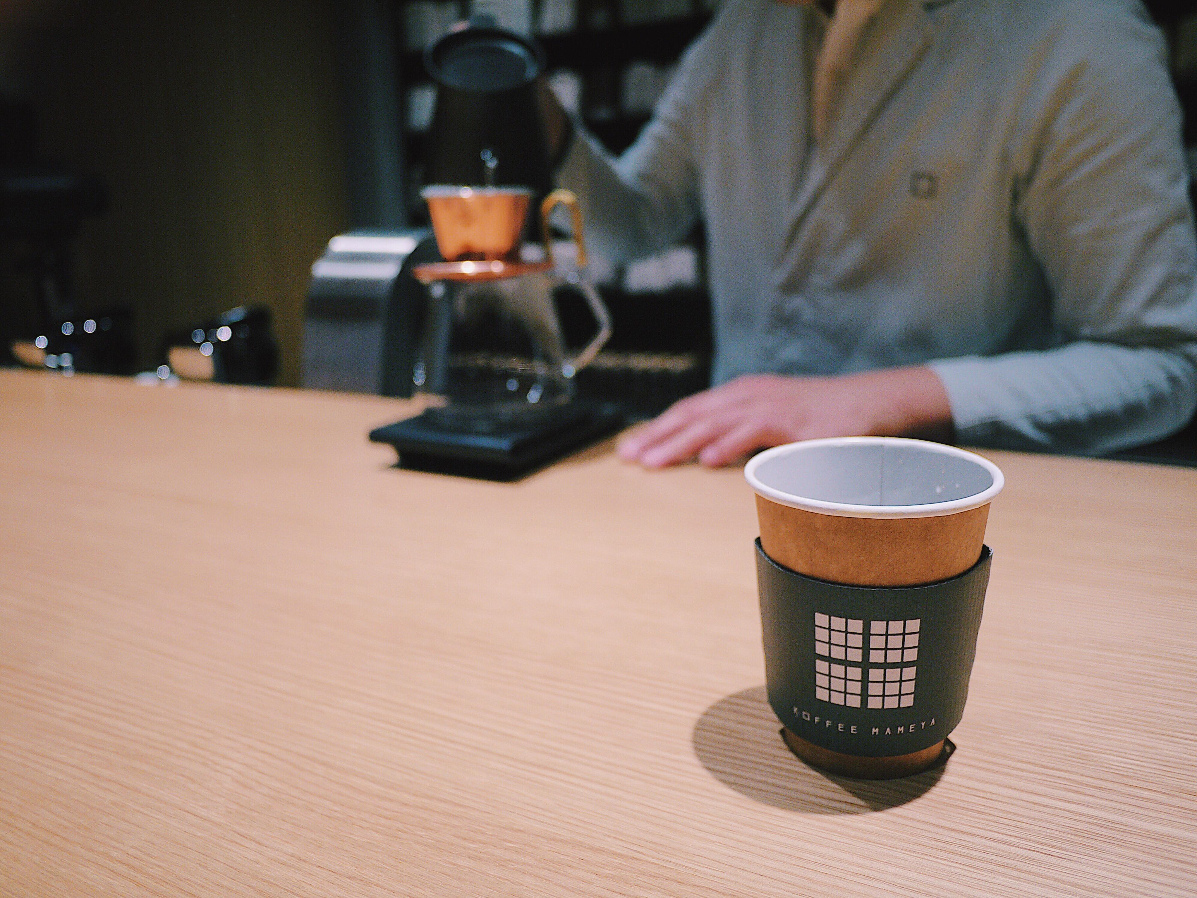 koffeemameya2