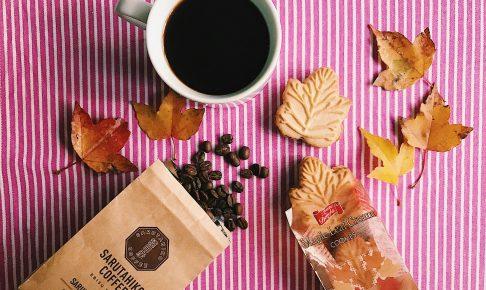 autumn_coffee